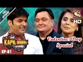 Download Video The Kapil Sharma Show - दी कपिल शर्मा शो- Ep-81-Rishi Kapoor & Neetu In Kapil's Show–11th Feb 2017