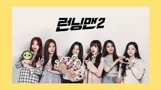 (여자)아이들((G)-IDLE) - '달려! (Relay)'(iLYKE Remix)