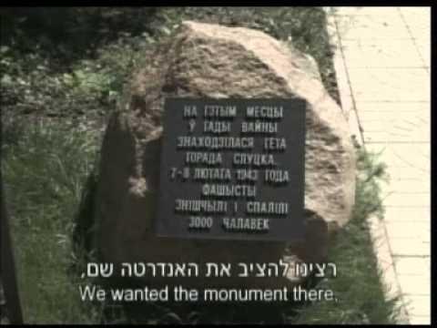 День воспоминаний братьев Фалевич