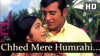 Chhed Mere Humrahi (HD) - Mastana Songs - Vinod Khanna - Bharathi- Lata Mangeshkar - Mohd Rafi