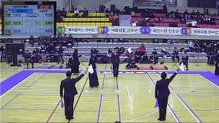 제23회 춘계 전국실업검도대회 제2경기장 2일차 4회