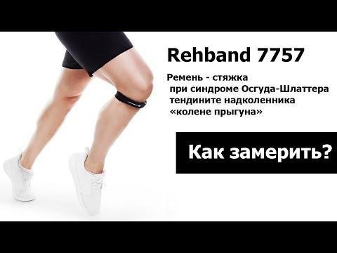 Как сохранить суставы коленные суставы