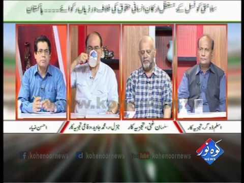 Pakistan Ki Awaaz 13 04 2016