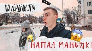 НАПАЛ МАНЬЯК / ЖЕНЩИНУ ПЫРНУЛИ НОЖОМ