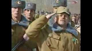 15 февраля 1989 - окончание вывода войск из Афганистана