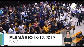 Plenário - Homenagem às artes marciais coreanas - 18/12/2019 11:00