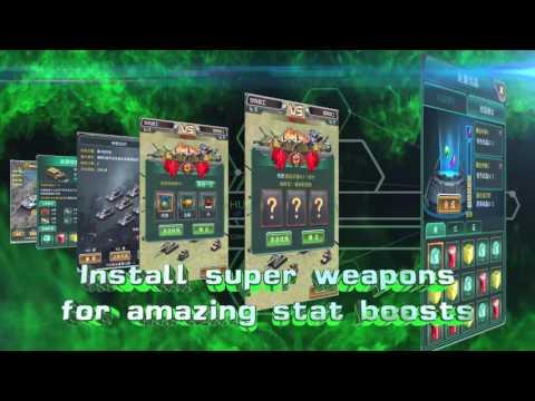 Video of Steel Avengers-Global Tank War