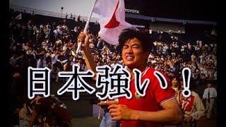 キングカズがトッテナムをフルボッコにした試合!サッカー日本代表xトッテナム三浦知良2ゴールハイライト