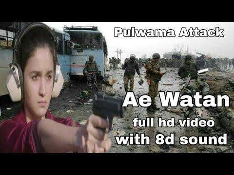 Ae Watan - 8D | Full Video | Raazi | Alia Bhatt | Sunidhi Chauhan | 8D BollyWood