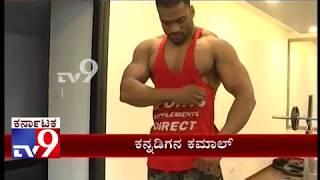 Kannadiga wins Asia Bodybuilding Championship-2017