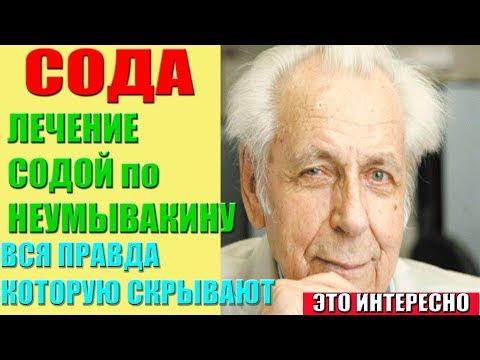 Prostamol uno Preis Ulyanovsk