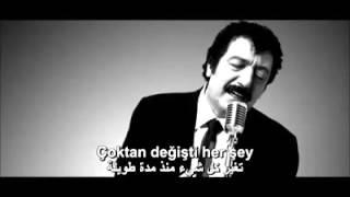 Müslüm Gürses - Nilüfer  مترجمه للعربيه