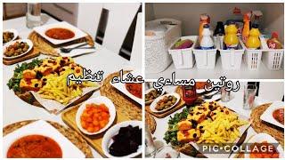 مطبخ لجين❤ تنظيم مواد التنضيف في بلاكار المطبخ شاركتكم روتين ليلي وعشاء سريع سانك سانك