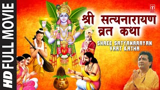 Shri Satyanarayan Vrat Katha with English Subtitles I Hindi Movie - Download this Video in MP3, M4A, WEBM, MP4, 3GP