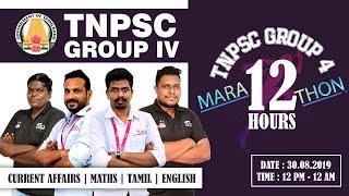 TNPSC Group 4 2019 : 12 Hour Marathon - Race TNPSC Team