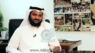 """عبدالله عبدالرحمن السميط: كان والدي يقول لأمي """"أنتي زوجتي الثانية بعد الدعوة"""""""