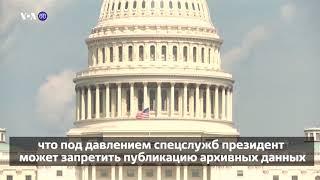 Новости США за 60 секунд. 21 октября 2017 года