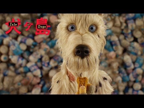 Isle of Dogs Featurette 'An Ode to Dogs on Set'