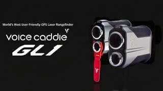 GL1 Laser-video