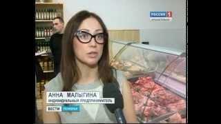 В Северодвинске открылся магазин фермерских продуктов