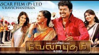 Tamil movie Velayudham   vijay   soori   santhanamr   ajay   hansika genelia