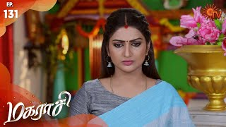 Magarasi - Episode 131 | 26th March 2020 | Sun TV Serial | Tamil Serial