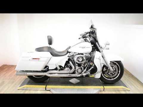 2008 Harley-Davidson Street Glide® in Wauconda, Illinois