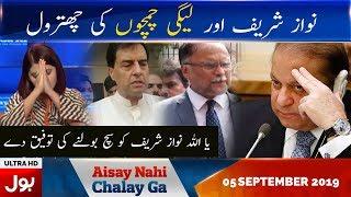 BOL News - Latest Pakistan News - Breaking News - News