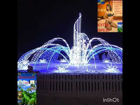 Чернигов в Новогодних огнях! 切爾尼戈夫在新的一年裡點亮!Chernihiv in the New Year lights!
