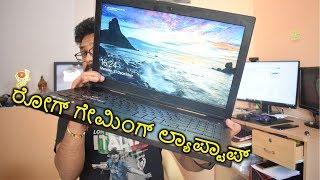 ASUS ROG Zephyrus M GM501 Gaming Laptop Review | Kannada