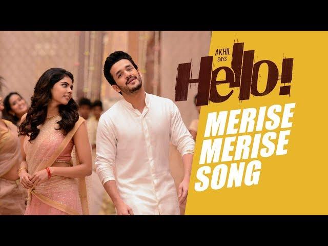 HELLO Wedding Video Song Promo | Akhil Akkineni, Kalyani Priyadarshan | Nagarjuna
