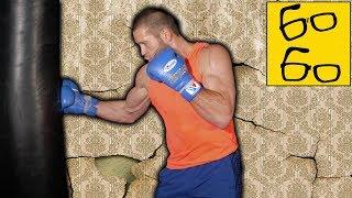 Работа на мешке в боксе — как поставить удар самостоятельно? Тренировки по боксу дома от Плечко