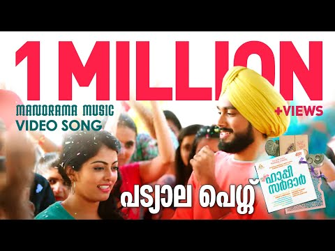 Patiala Peg Song - Happy Sardar