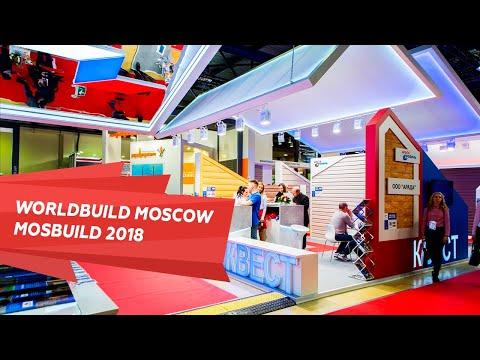 «Альта Профиль» на WorldBuild Moscow MosBuild 2018