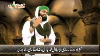 Ya Ali-ul-Murtaza Mola Ali Mushkil Kusha by   - YouTube