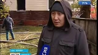 Причиной пожара в здании администрации посёлка Бохан мог стать поджог