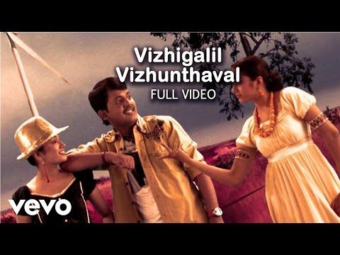 Vizhigalil Vizhunthaval  Sujith