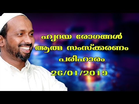 അല്ലാഹ് ദിവ്യാനുരാഗ പ്രകീർത്തനം | Part - 16 | പാഴൂർ | rahmathulla qasimi | 12.07.2019