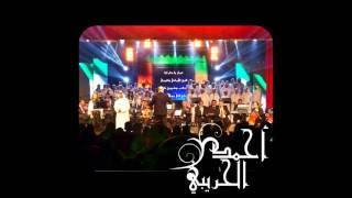 اغاني حصرية احمد الحريبي زعلانه تحميل MP3
