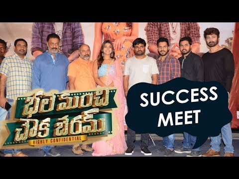 Bhale Manchi Chowka Beram Team Success Meet