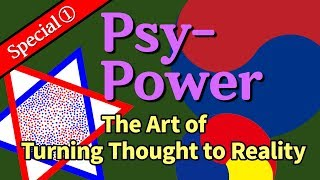 『Psy-Power』 The Art of Turning Thought to Reality