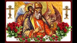 ИОАНН БОГОСЛОВ    о  Андрей Ткачев