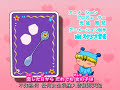 魔法咪路咪路 OP4 中文字幕【日壓版DVD】