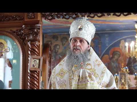 Митрополит Даниил: Только тот, кто идёт к Богу, может любить по-настоящему