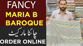 Pakistani Dresses   Party Wear Dress   Chiffon Dresses   Baroque & MaraiB Chiffon Collection 2020
