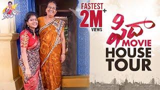 Fidaa Movie House Tour    Shiva Jyothi    Jyothakka