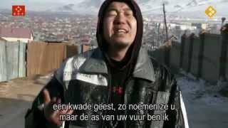 Rap by rapper Gee (Dutch subs)