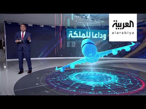 العرب اليوم - شاهد: بوينغ تعلن وقف إنتاج