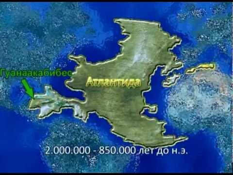 Атлантида.  Подводный город возле п-ва Гуанаакабибес.