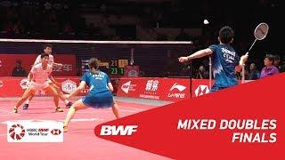 F   XD   ZHENG/HUANG (CHN) vs WANG/HUANG (CHN)   BWF 2018